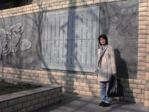 北京中医薬大学門