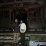 夜の三角寺