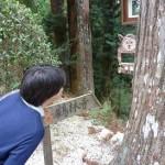 鶴林寺方向