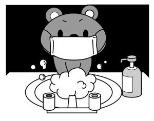 うがい手洗い板藍茶