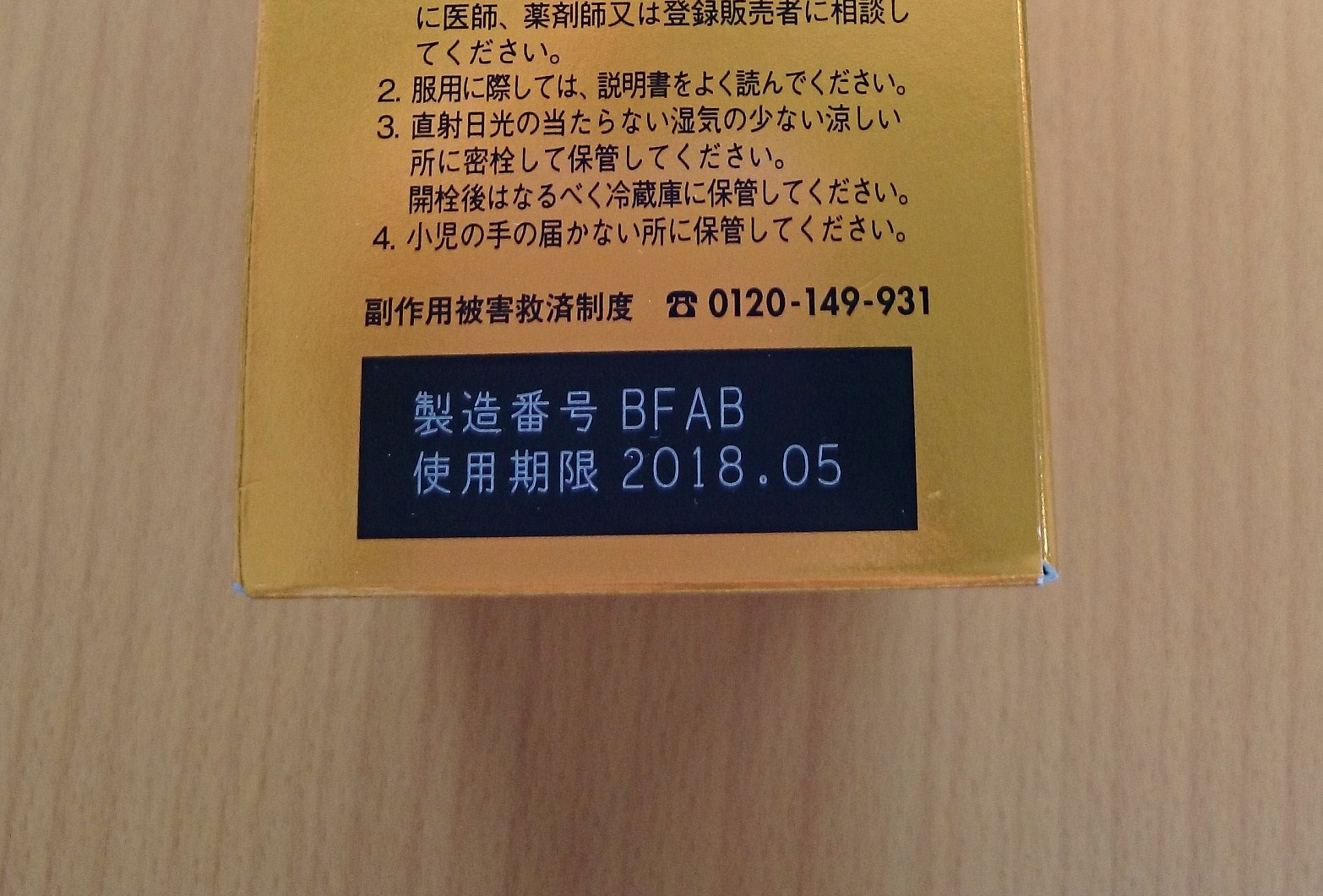 婦宝交換BFAB