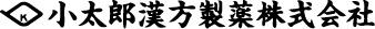 小太郎ロゴ