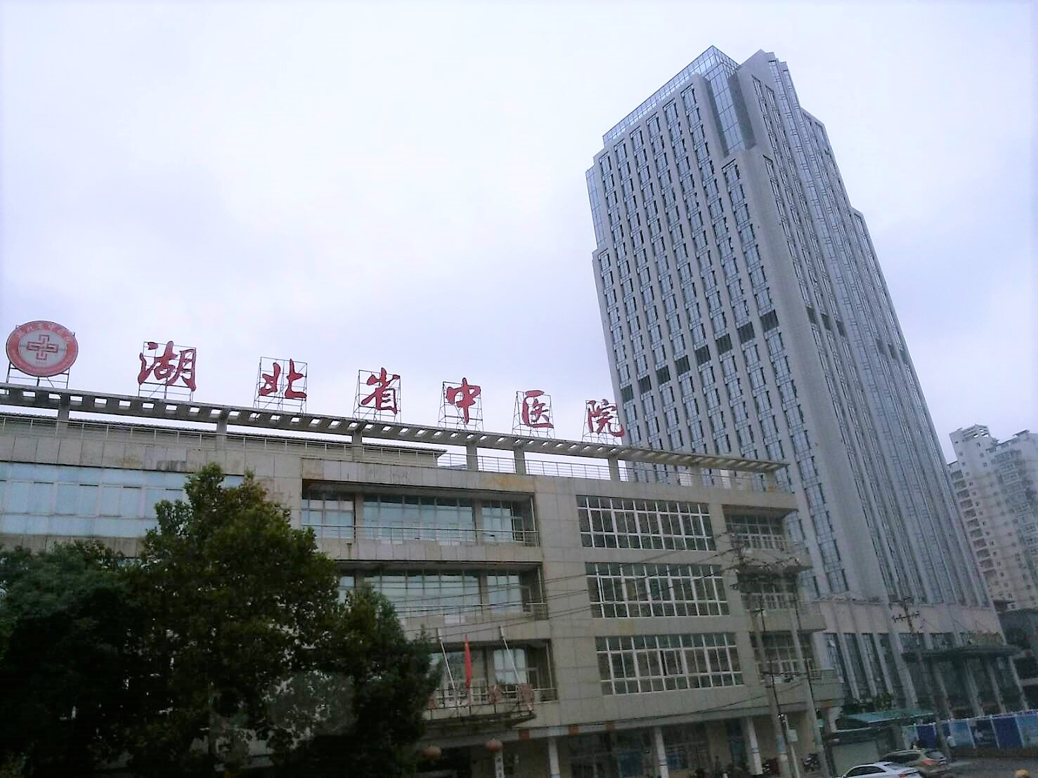 20171017湖北省中医院
