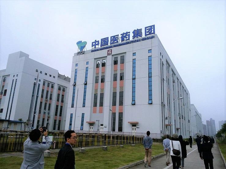20171018中国医薬集団